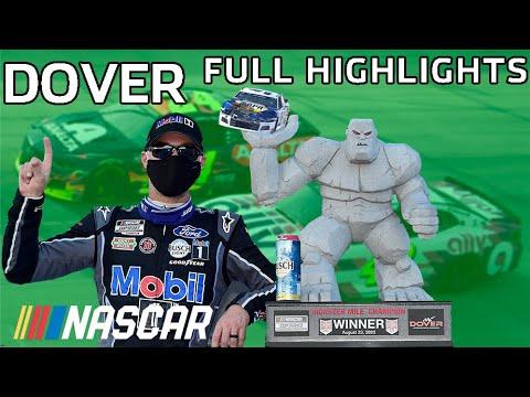 NASCAR ドライデン311 (ドーバー国際スピードウェイ)8分でみるハイライト動画