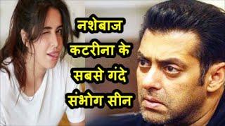 कटरीना कैफ की 5 सबसे शर्मनाक हरकतें, जिनकी वजह से हुआ बॉलीवुड पूरी दुनिया में बदनाम, Bollywood News