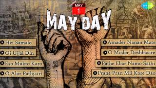 May Day : Bengali Songs Audio Jukebox   May Day Special Bengali Songs