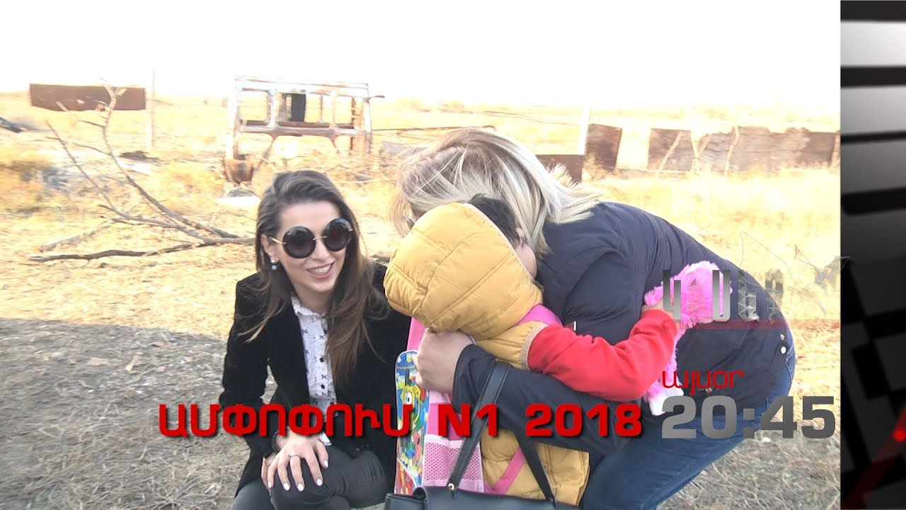 Kisabac Lusamutner anons 31.01.18 Ampopum N1 2018