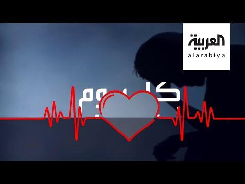 العرب اليوم - شاهد: بحث ياباني يكشف عن سبب فيروسي للاكتئاب