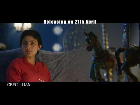 Kanam Movie Promo 9