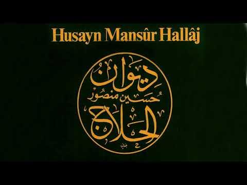 Vidéo de Hussein Mansour al- Hallaj