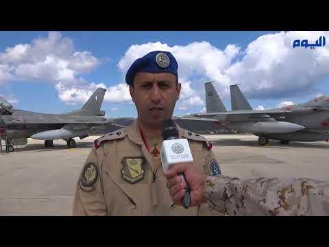 القوات الجوية تختتم مناورات