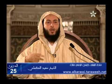 أبيات اعتذارية جميلة من معلقة النابغة الذبياني – الشيخ سعيد الكملي