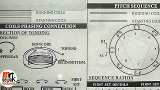 Ceiling Fan Coil Winding Diagram Pdf म फ त
