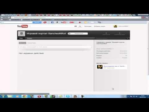 Игровой портал Sanchez69full - Дополнительный канал