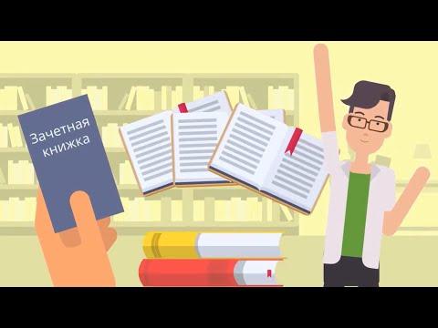 «Тебе Зачет» - помощь в написании студенческих работ