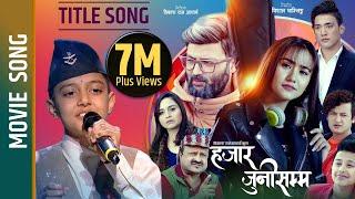 HAJAR JUNI SAMMA - Title Song | Aayush KC | Aryan Sigdel, Swastima Khadka, Salon , Akhilesh, Anubhav