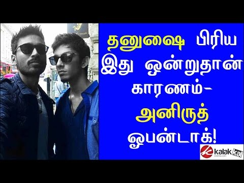 anirudh and dhanush relationship counseling