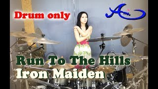 Iron Maiden - Run to the Hills drum only (drum cover by Ami Kim){37th-2}
