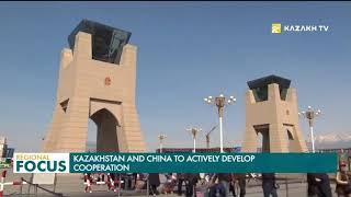 Казакстан-Кытай кызматташтыкты