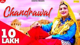 Chandrawal Lyrics | Sonotek | Parveen Tosham