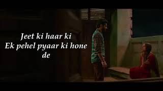 Dil Jaaniye Lyrics | Khandaani Shafakhana | Jubin Nautiyal, Tulsi K | Sonakshi Sinha | Payal dev |