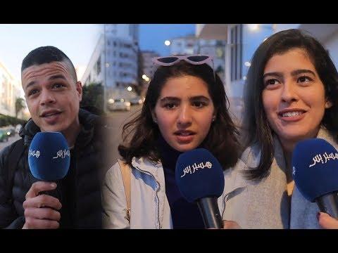 رباطيون هذه أسباب عدم ثقة المغاربة في أنفسهم