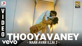 Thooyavaney  Neha Bhasin