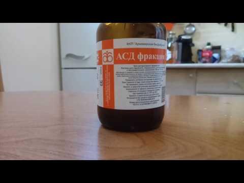 Делают ли прививку от гепатита в европе