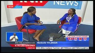 Nususi ya Jinsia: Mambo muhimu katika ndoa - yapi yazingatiwe?