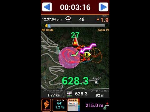 Video of Variometer-Sky Land Tracker