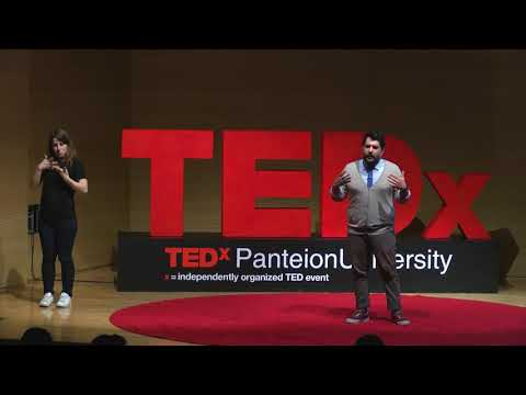 Experimental Theater | Christos Karasavvidis | TEDxPanteionUniversity