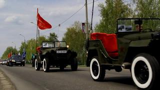 Автопробег по Новомалыклинскому району 9 мая 2017