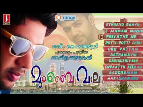 Download Mumbaivala mappila album songs | Saleem kodathoor new album songs | latest mappila songs 2016 HD Mp4 3GP Video and MP3