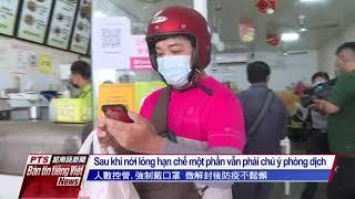 Đài PTS – bản tin tiếng Việt ngày 7 tháng 7 năm 2021
