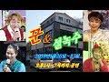 💙청이 품바💙 #꾼&설녹수 홍보영상 동학사번개모임 2부 후속공연
