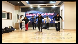 Jusagroove - Chic / GKO Choreography / WINNERS DANCE SCHOOL