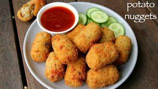 potato nuggets recipe   spicy potato nuggets   how to make potato snacks recipes