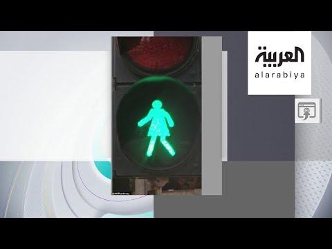 العرب اليوم - شاهد: الهند تضع رسومًا نسائية على إشارات المرور لدعم المرأة