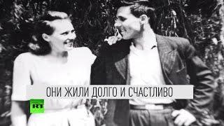 «Целую крепко, твой Василек»: RT рассказывает историю любви во время Второй мировой войны