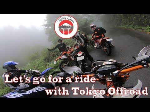 #206 KTM Japan offroad riding, Okaya Japan
