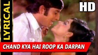 Chand Kya Hai Roop Ka Darpan With Lyrics   - YouTube