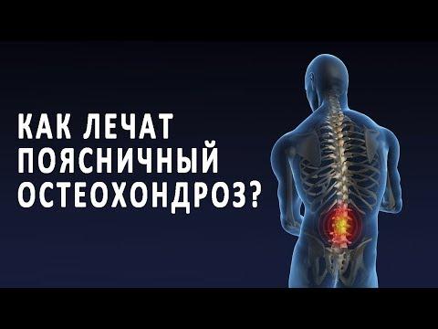 Обезболивающее при боли суставах