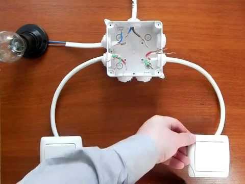 Схема подключения проходного выключателя