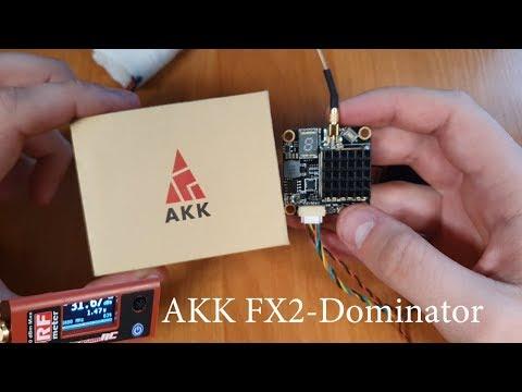 Замер мощности AKK FX2-Dominator 2000мВт