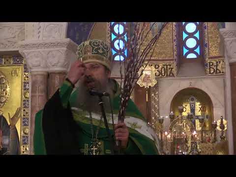 Богослужение в храме г.ногинска