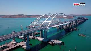 Крымский мост с квадрокоптера  Июль 2018г