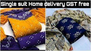 mqdefault - SINGLE SUIT HOME DELIVERY | GST FREE Retail ladies suit market delhi chandni chowk