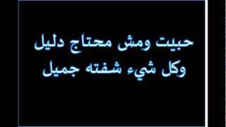 اغاني طرب MP3 وائل جسار - في خطوتك سكتي || Wael Jassar - Fi Khatwetek Seketi تحميل MP3
