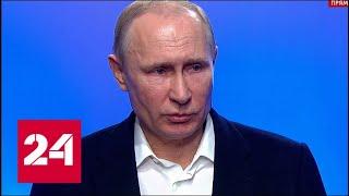 """""""Это нарушение всех норм"""": Путин ответил на вопрос о блокаде избирательных участков на Украине"""