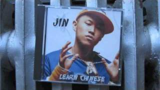 MC JIN I DON'T KNOW Ruff ryder old school rare