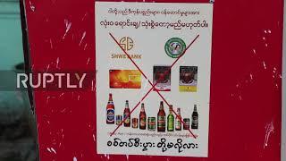 Birma: Na sklepach i restauracjach widnieją znaki zakazujące sprzedaży policji i wojsku.