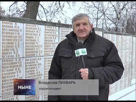 Сталинград (01.02.2019)