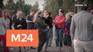 """""""Спорная территория"""": даешь бесплатную парковку - Москва 24"""