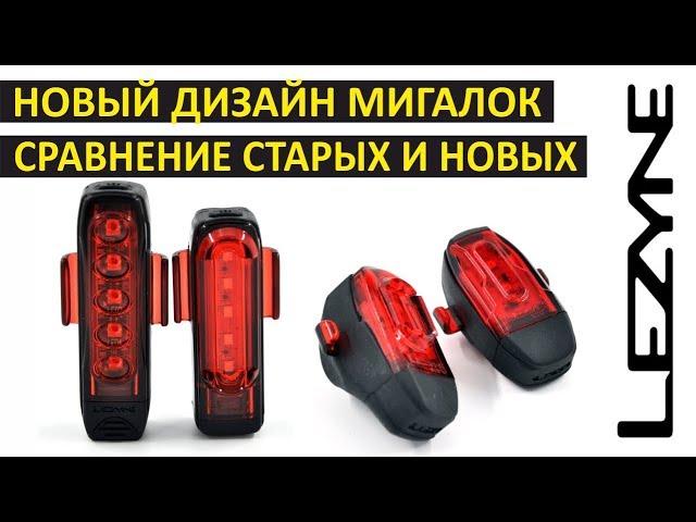 Видео Заглушка Lezyne End Plug F/R Strip Drive черная