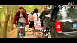 [Arabic sub]  Luhan - Love Moving Forward [