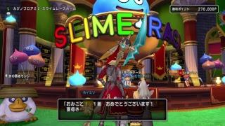Shion  - (That Time I Got Reincarnated as a Slime) - [PS4] Shinonome Shion plays Dragon Quest 10 : Slime Race 2019
