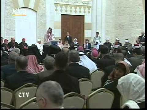 Rencontre avec le monde musulman